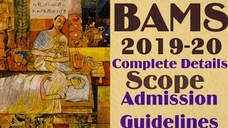 BAMS complete Details Explained ! NEET UG 2019 admission procedure scope salary history etc