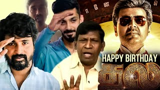 Celebrities Wishes For Thala Ajith Birthday