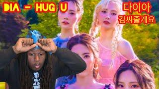 [MV] DIA(다이아) _ Hug U(감싸줄게요) | REACTION