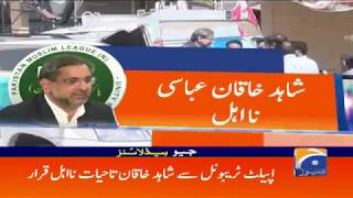 Geo Headlines - 10 PM - 27 June 2018