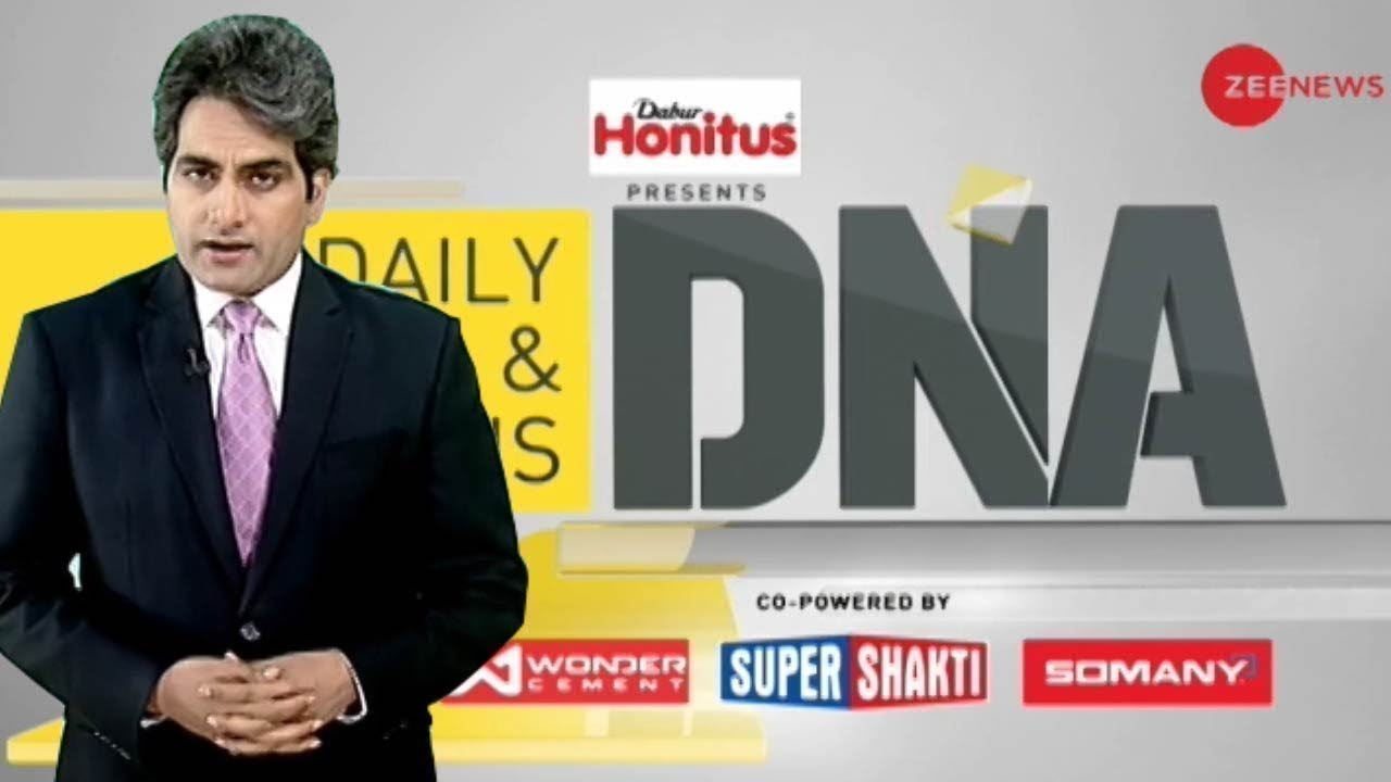 Watch Daily News and Analysis with Sudhir Chaudhary, 10th June, 2019