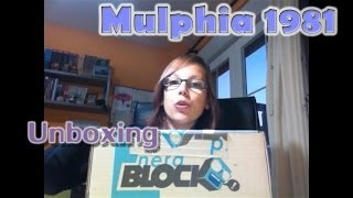 Unboxing Nerd Block March 2014