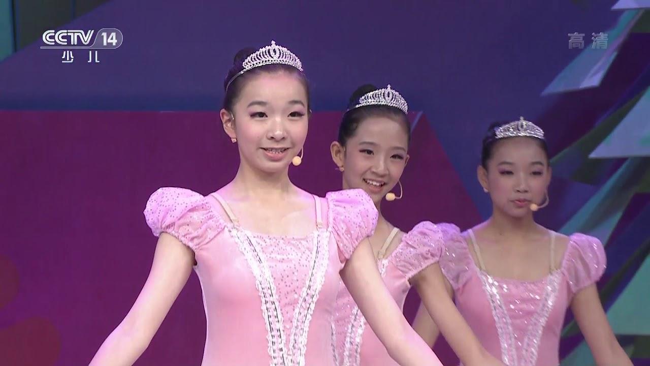 [英雄出少年]《芭蕾公主》 表演:刘馨文等 | CCTV少儿