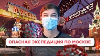 Коронавирус. Избавляем от паранойи и снимаем тревожность  Александр Скрыльников