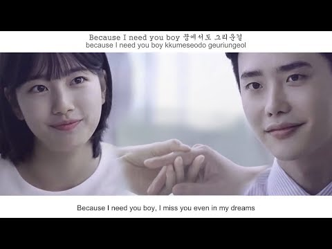 Suzy (수지) - I Love You Boy FMV (While You Were Sleeping OST Part 4) [Eng Sub]