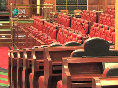 Kenya @ 50: Evolution Of Parliament Buildings