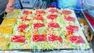 japanese street food - OKONOMIYAKI お好み焼き