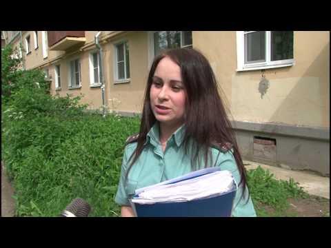 Судебные приставы в Ярославле