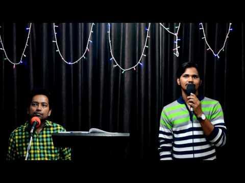 Tuna sune to kon sunega Hindi worship song he pita sun na pita
