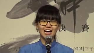 第四十九屆聯校中文辯論比賽冠軍賽 (聖馬可中學 對 基督教聖