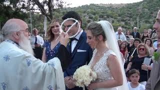 Γάμος στο κτήμα Μαρτίδη