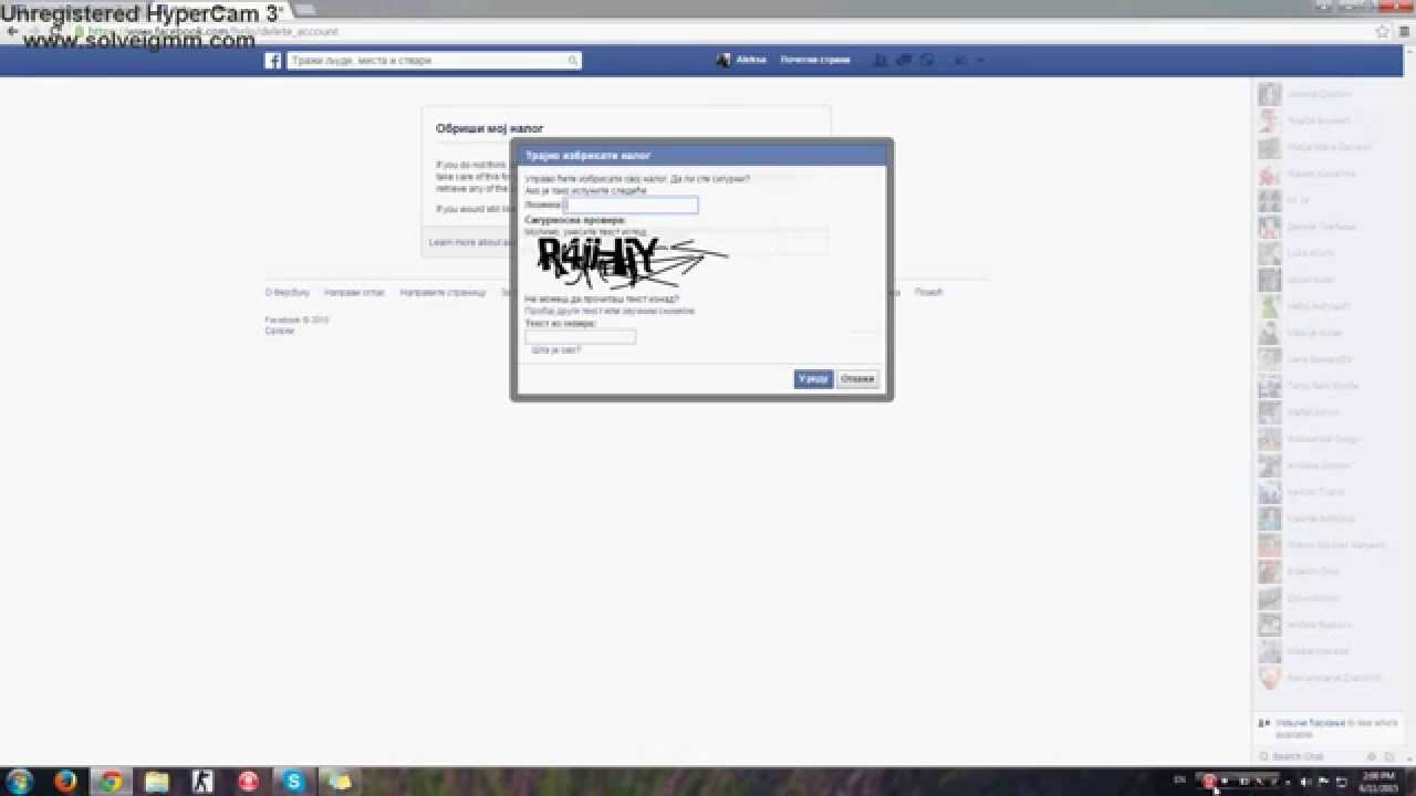 Kako izbrisati FB profil - YouTube