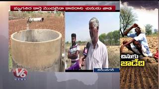 Farmers Worried Over Delay In Monsoon Rains For Cultivation | Water Crisis In Karimnagar | V6 News