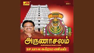 Arunaachala Siva Om