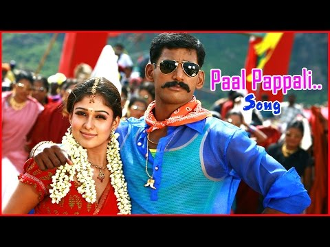 Satyam Tamil Movie - Paal Pappali Song Video | Vishal | Nayantara