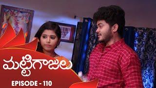 Mattigajulu - Episode 110   18th November 19   Gemini TV Serial   Telugu Serial