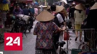 Приоритетная отрасль: туризм спасает вымирающие районы Вьетнама - Россия 24