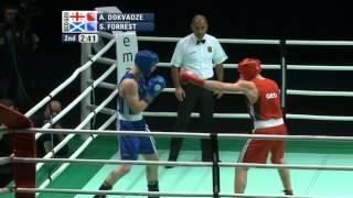 Light Heavy (81kg) Aleksandre DOKVADZE (GEO) - Scott FORREST (SCO)
