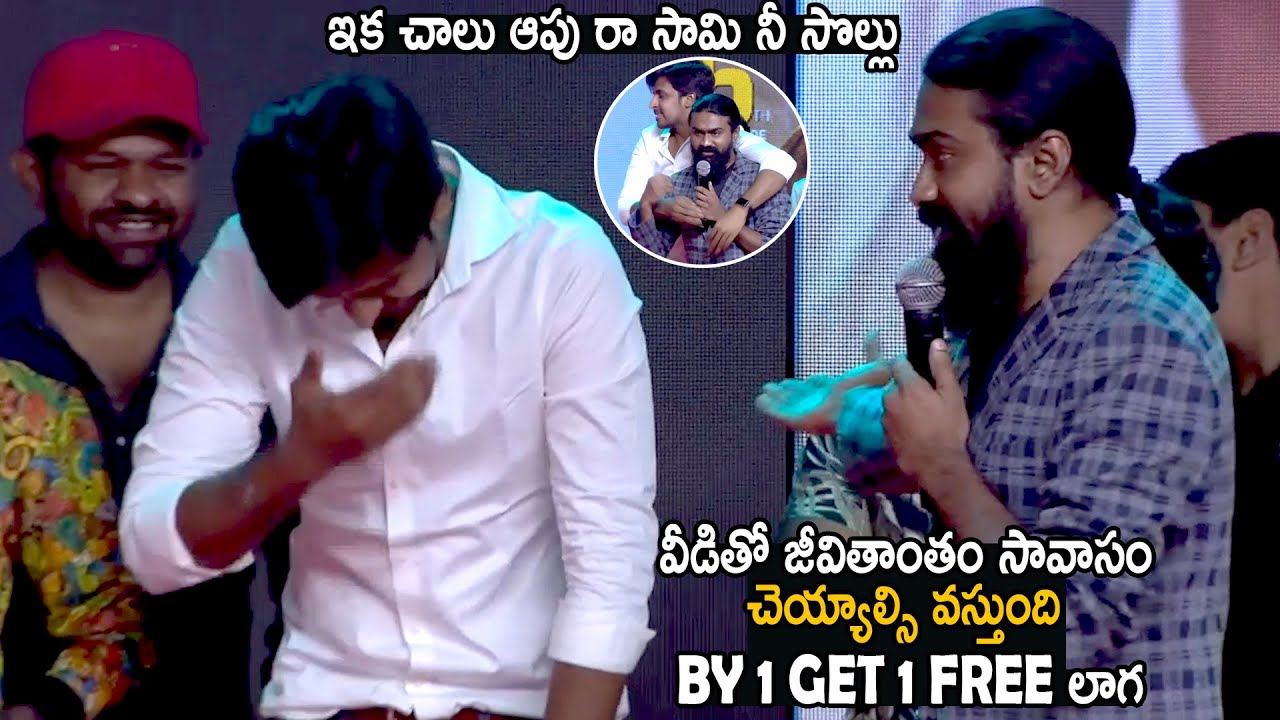 Rahul Ramakrishna Intresting Words About Priyadarshi   A1 Express Movie Pre Release   Life Andhra Tv