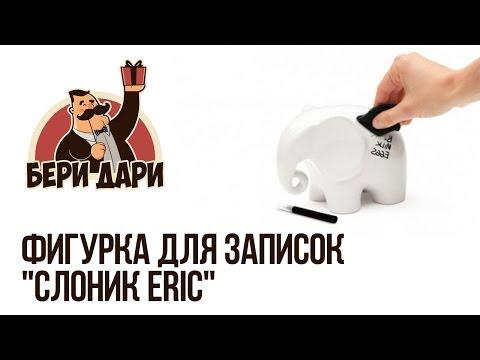 Видео Интересный подарок для мужчины