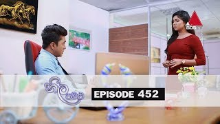 Neela Pabalu - Episode 452 | 04th February 2020 | Sirasa TV Thumbnail