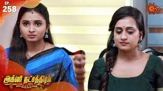Agni Natchathiram - Ep 258 | 23 Sep 2020 | Sun TV Serial | Tamil Serial