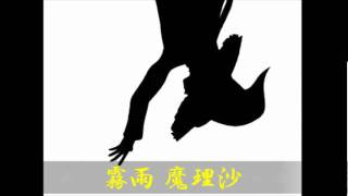 Repeat youtube video 【東方】Bad Apple!! PV【影絵】(能力、名前付き)