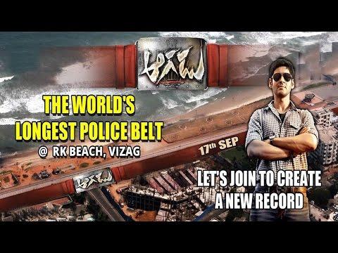 Aagadu organizing the world's 'Longest Police Belt' Show at Vizag Beach : TV5 News