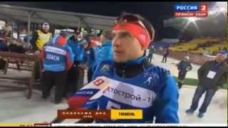 Россияне триумфально завершили биатлонный сезон
