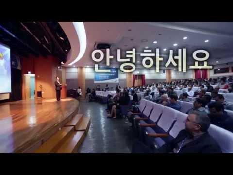삼성중공업 외국인 임직원 워크숍_스피릿 컨설팅(주) 김필수대표