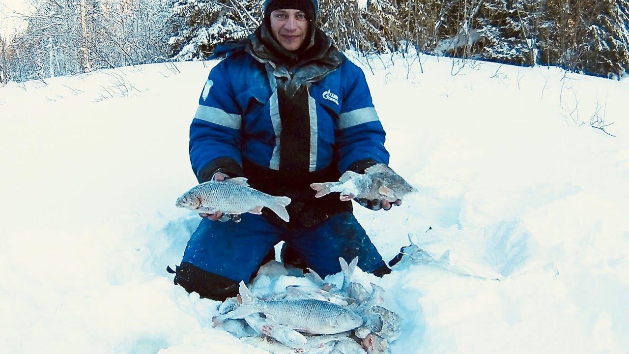 ВЕЛИКОЛЕПНАЯ РЫБАЛКА В -30. Зимняя рыбалка 2020.