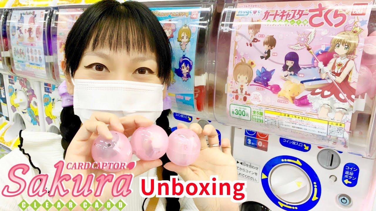 Cardcaptor Sakura Hugcot Cable Accessories Mini Figure Set of 5 From Japan