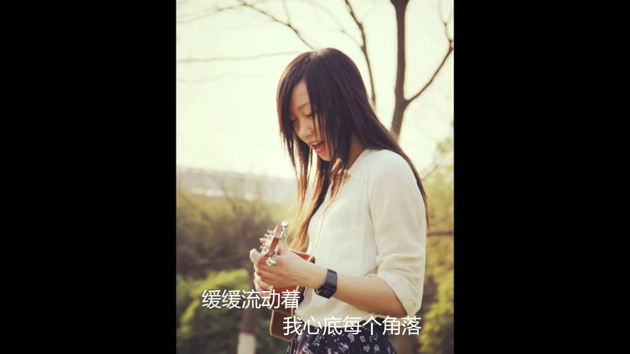 劉瑞琦 - Mr lovable 中文【字幕版】 - YouTube