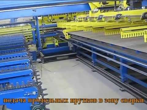 Видео Сетка рабица р 15 1 2 цена новокузнецк