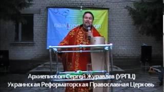 видео Соленое (Днепропетровская область)