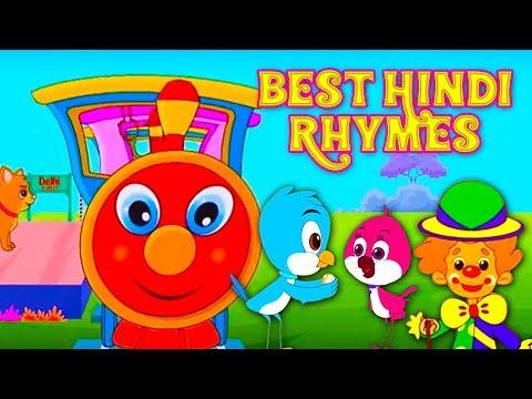 Chuk Chuk Rail Gadi & More - Balgeet Collection   Rhymes In Hindi   Hindi Kids Songs   Hindi Poems