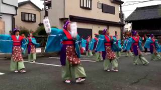 輝楽楽〜〜2907松本町