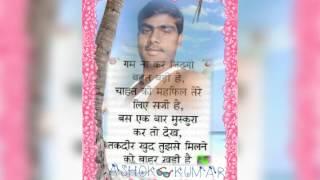 ASHOK Raj HD  Video 😁😃