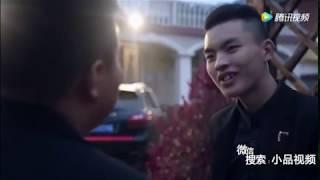 董事长假装是司机,被村里兄弟看不起,知道真实身份傻眼了!_腾讯视频
