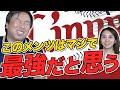 【西武ベストナイン】ライオンズのベストナインはこれしかない!!!森、山川、中村、秋山、浅村など現役選手は入るのか!?