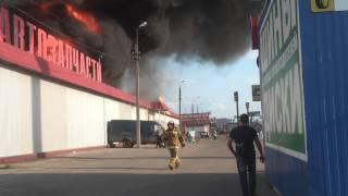 Сгорел рынок Автозапчасти(, 2014-05-15T19:23:33.000Z)
