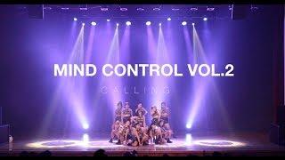 MIND DANCE(마인드댄스) MIND CONTROL Vol.2 (WITH)   Team. Calling