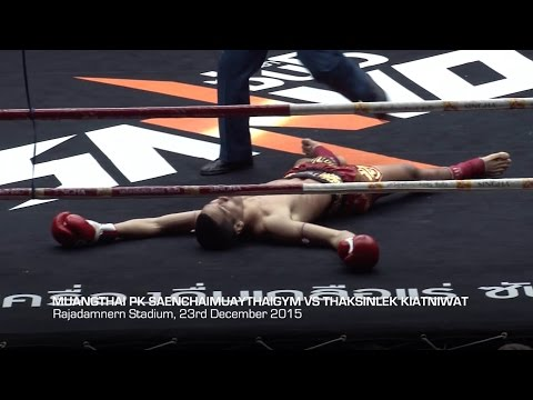 MUAY THAI: 45 Degree Upward Elbow KO Fight Breakdown | Evolve University