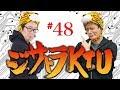 ジサトラKTU #48 ~祝・1周年!イッペイ自腹Core i9-7980XEを生殻割~