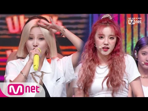 [(G)I-DLE - Uh-Oh] KPOP TV Show | M COUNTDOWN 190711 EP.627