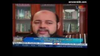 Hamas Tolak Anwar