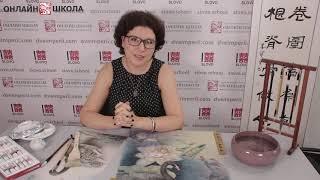 Трейлер онлайн-курса «Черные лебеди» ГУНБИ на шелке с Марией Маевской