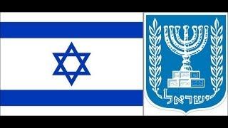 ИЗРАИЛЬ. Хайфа. БАХАЙСКИЕ САДЫ!(ИЗРАИЛЬ. Хайфа. БАХАЙСКИЕ САДЫ! На севере Израиля, в городе Хайфа, на склоне горы Кармель находятся знаменит..., 2014-02-28T17:39:09.000Z)