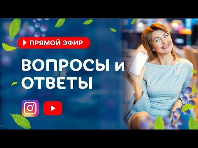Вопросы и ответы / Елена Бахтина