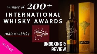 Paul John whisky Unboxing & Review in Hindi | Paul John Nirvana Review | Cocktails India | Paul John